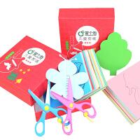 彩盒装儿童剪纸手工3-6-8岁幼儿园制作立体折纸大全宝宝益智DIY