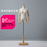 家居生活用品模特道具女服装店橱窗展示架全身婚纱衣服韩版半身模特架女 标配