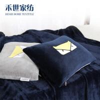 学生抱枕被子两用午睡法莱绒小毯子办公室珊瑚绒小盖毯膝盖毯