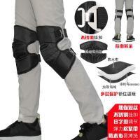 电动摩托车护膝男女骑车防风加厚防寒冬季保暖电动车骑行护具