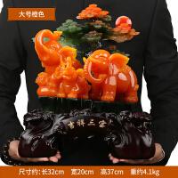 招财大象摆件 吉祥三宝工艺品乔迁开业礼品家居装饰品0381