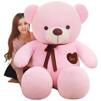 毛绒玩具泰迪熊公仔布娃娃玩偶抱抱熊大号送女友情人节生日送女生礼物