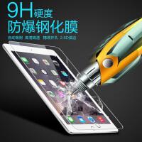 apple iPad wlan 平板高清钢化膜MPGW2CH/A 9.7英寸 a1822 A1893 2017新款ip