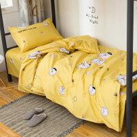被子四件套加被芯和枕芯纯棉学生宿舍单人床三件套床单被套寝室上下铺0.9被褥套装六件套3