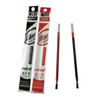 金万年0.5mm水笔芯 中性笔芯替芯005A 黑/红/蓝色