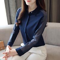 衬衫女长袖雪纺衫2018秋装新款韩范气质修身百搭职业通勤打底衬衣