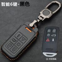 专用沃尔沃钥匙包扣XC60 XC90 S60L S90 V40汽车钥匙套真皮插入式