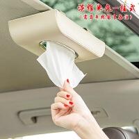车载纸巾盒挂式汽车用纸巾盒车内天窗遮阳板挂式抽纸盒餐巾纸抽盒
