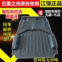 一汽佳宝V52/V70/V80/6371脚垫一次成型专车PVC地板地胶 汽车用品