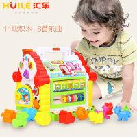 汇乐玩具趣味小屋婴儿早教益智形状积木配对1-2周岁智慧屋宝宝