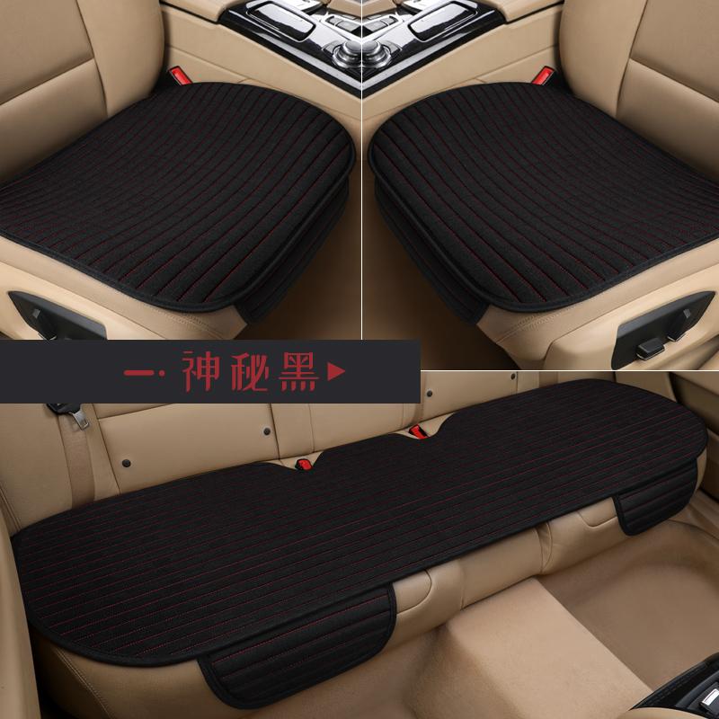 汽车坐垫四季通用单片亚麻后排冬季座椅垫子三件套车内单个屁屁垫
