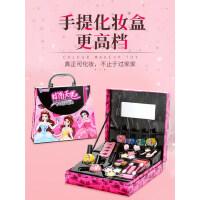 儿童化妆品套装彩妆盒安全无毒过家家礼物小公主仿真口红女孩玩具