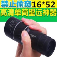 单筒望远镜 高倍高清16x52观鸟镜