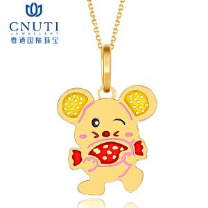 CNUTI 粤通国际珠宝 18K金吊坠 12生肖新品项坠生肖鼠