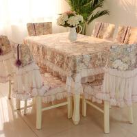 蕾丝餐桌布椅套椅垫套装家用欧式茶几台布桌布布艺桌椅套椅子套罩