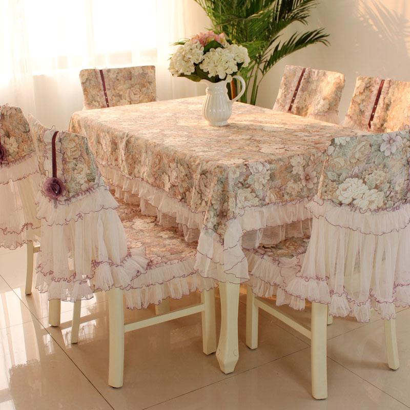 蕾丝餐桌布椅套椅垫套装家用欧式茶几台布桌布布艺桌椅套椅子套罩   唯美蕾丝造型,温馨田园花色,装扮餐厅更漂亮,有爱的味道!