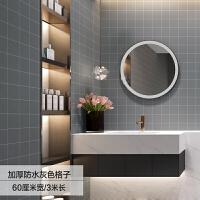 黑白小花砖卫生间墙贴防水地贴浴室厕所瓷砖自粘墙纸贴纸耐磨防滑 中