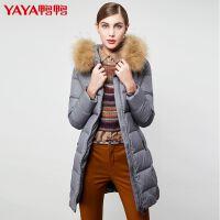 鸭鸭鸭鸭冬装新款潮大毛领羽绒服女中长款加厚修身冬装外套B-2576