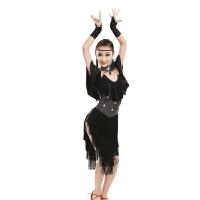 儿童专业拉丁舞表演服新款女童亮钻流苏拉丁舞裙少儿拉丁比赛服装