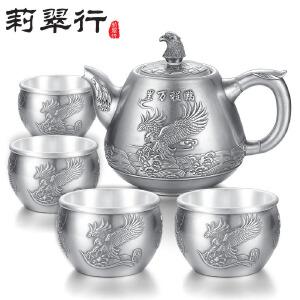 莉翠行 999足银整套茶具 茶具套装手工银茶具 实用茶壶 泡茶壶 银茶杯 功夫茶具 鹏程万里套装