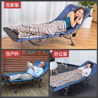 办公室躺椅折叠床单人午睡床户外便携陪护行军床