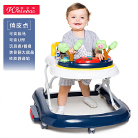 婴儿童学步车6/7-18个月男宝宝女孩幼儿手推可坐折叠防侧翻多功能