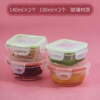 W 辅食盒 婴儿宝宝辅食盒保鲜盒婴儿玻璃储存盒封冷冻盒便携水果盒子D13 玻璃盒4个
