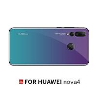 华为nova4手机壳全包防摔nova4e男款nova4玻璃硅胶女款4e保护套潮牌配件新款个性创意挂绳 华为nova4