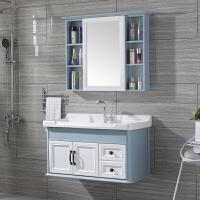 浴室柜组合卫生间洗漱台洗脸盆现代简约小户型洗手面盆碳纤维卫浴