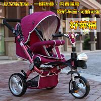 儿童三轮车可躺可坐手推车宝宝脚踏车婴幼儿推车童车