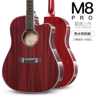 吉他单板吉他40寸41寸面单木吉他初学者学生女男民谣吉它a177 M8-PLUS 中国红(亮光光单板)