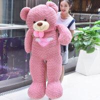 大熊泰迪熊粉色洋布娃娃毛绒玩具抱抱熊男女生儿童公主抱睡觉女孩 粉色