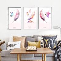 自粘墙纸欧式风格现代简约客厅沙发办公墙面装饰贴画水彩蝴蝶羽毛