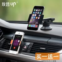 车载手机支架吸盘式汽车仪表台导航架6S苹果iphone7送出风口SN2655