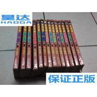 [二手旧书9成新]漫画:名侦探柯南.31.32.33.34.35.37.38.39.40.41.