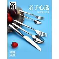 德国WMF福腾宝 家用不锈钢西餐餐具PALMA餐具刀叉勺子水果叉5件套装