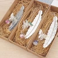 古风金属叶子羽毛叶脉中国风小清新永生花创意生日礼物礼盒书签