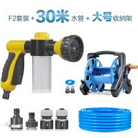 家用高压洗车水枪多功能便携式清洁工具泡沫组合抢神器套装