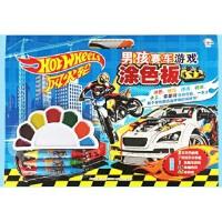 风火轮男孩赛车游戏涂色板 美国美泰公司 江苏科学技术出版社 9787553742090