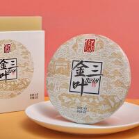 八�R茶�~ 云南原�a信��金三�~普洱茶生茶手撕�茶自�盒�b60g