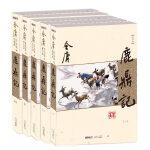 金庸作品集(朗声新修版)金庸全集(32-36)-鹿鼎记(全五册)