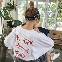 白色字母t恤女长袖圆领宽松2018春款韩版显瘦百搭学生上衣打底衫