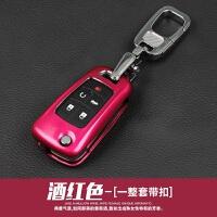 专用于别克全新英朗君威君越威朗昂科拉GL8金属壳钥匙包钥匙扣套