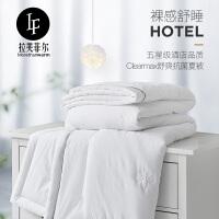 拉芙菲尔 五星级酒店标准夏被纯棉抗菌薄款被子单人双人空调被可机洗被芯