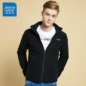 [每满400减150]真维斯夹克外套男开衫 冬装男士修身立领青年运动外衣潮