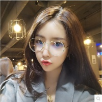 2018新款复古圆脸平光镜女韩版时尚素颜近视镜框防护目辐射蓝光学生框架眼镜潮