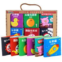 LALABABY/拉拉布书 宝宝手掌书 0-2岁婴儿早教布书 6本布书礼盒套装 启蒙与认知