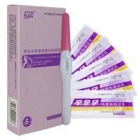 验孕棒电子一支装验孕试纸验孕笔型 HGG怀孕早孕宝宝检测备孕排卵二胎送尿