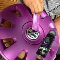 汽车轮毂喷膜可撕手撕汽车镀膜喷漆膜改色自喷手喷改装用品