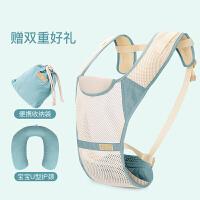 婴儿背带多功能前抱式双肩宝宝抱带透气网款后背简易背带25